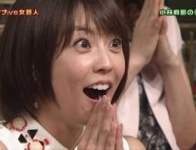小林麻耶って35歳にしたら可愛い過ぎね?