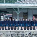 『【乃木坂46】乃木坂メンバーで一番背が低い、高いメンバーは??』の画像