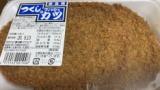 カツ丼作ったんだがお店で食べたら1200円クオリティの立派なやつできた(※画像あり)