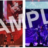 『[お知らせ] =LOVE、≠ME スペシャルコンサート『24girls 2020』店舗購入者特典決定【イコラブ、ノイミー】』の画像
