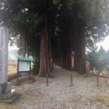 『【富山】立山寺の御朱印』の画像