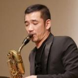 『大石将紀 サクソフォンX邦楽器X現代音楽プロジェクト #2 サクソフォンX和太鼓、箏』の画像