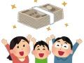 松本人志さん「1000人ぐらいやろ?まあ、10億円やん?」