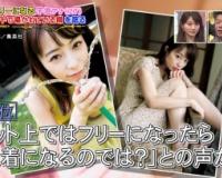 【朗報】宇垣アナやっぱりヘアヌード写真集発売か 田中みな実とのパイ合わせ貝合わせも