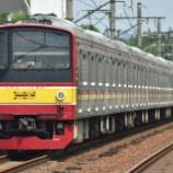 『205系横浜線H25+24編成、再組成変更』の画像