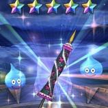 『メタスラの剣よりゴシックパラソルのほうが強いらしい!!』の画像