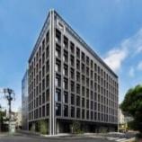 『サンケイリアルエステート投資法人・赤坂のオフィスビルを取得』の画像