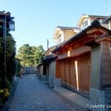 『金沢で香箱蟹を食べる旅:長町武家屋敷界隈をぶらり』の画像