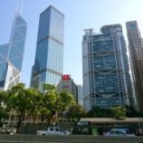『【香港最新情報】「香港の生活コストは世界一」』の画像
