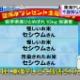 「怪しいお米セシウムさん」←これテレビ史上最悪の放送事故だよな...