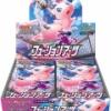 「ポケモンカードゲーム ソード&シールド 拡張パック フュージョンアーツ 30パック入りBOX」があみあみで販売開始