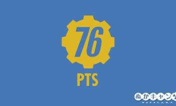 PTSアップデート26:既知の不具合とパッチノート