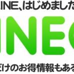 【横浜】バニー ガールズバーloft101【求人アルバイト募集】