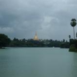 『カンドージー湖 ヤンゴン旅行記2』の画像