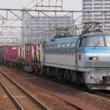 『JR貨物 EF66 128 東海道本線』の画像