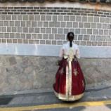 『【韓国】夏休み韓国ダンス団体留学体験談(Part.5)』の画像