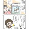日本でチワワが警察犬になった話