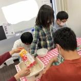 『【高田馬場】小麦粉粘土!!』の画像