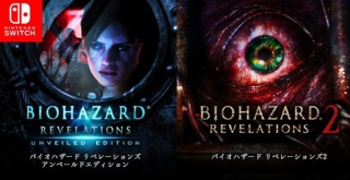 Nintendo Switch版『バイオハザード リベレーションズ 1・2』、Joy-Conの直感操作対応で11月30日発売決定!予約受付開始