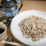 『【蕎麦】神楽坂さかや (東京・神楽坂)』の画像