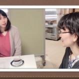 『北海道歌志内市開講『リスニング初級Aコース12:Aコース修了試験』』の画像