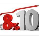 来年消費税10%に上がるけど底辺のお前ら大丈夫?