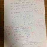 『【入試数学の回廊】一橋大学2019年度1番・数学AB整数・漸化式「これはある意味、恐ろしい問題」」』の画像