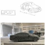 『インド銀河 車彫刻』の画像