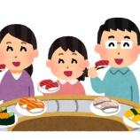 『寿司屋ガキ「サーモンとコーンマヨ取るやねぃ!w」ワイ「はぁ…(黙ってレーンに戻す)」』の画像