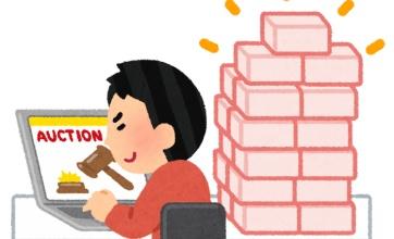 【悲報】転売屋のおっさんが食べ物を無駄にしすぎていると話題に!!!!