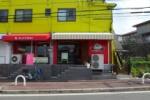 桜の名所妙見河原の近くにcafe ペコリっていうお店ができるみたい。モリワキ藤が尾店の斜め前