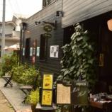 『鎌倉のカフェでランチ~【ミルクホール】』の画像