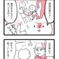 旅行日記・山手線編