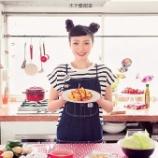 """『木下優樹菜の手料理写真で「ご飯と味噌汁の位置」が逆に…""""左右""""議論起こる』の画像"""