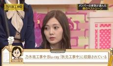 【乃木坂46】白石麻衣ママキタ━━━━(゚∀゚)━━━━!!