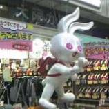 『(福岡)大隈カバン店』の画像