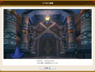 【速報】魔法の迷宮にクリフトきたあああ!!!【エイプリルフール】
