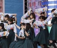 【欅坂46】欅ちゃんタオルほしくなってきたwwwww