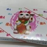 『最近のお持ち帰り 王記府城肉粽』の画像