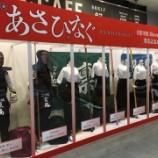 『【乃木坂46】渋谷TSUTAYA『あさひなぐ』の展示が凄すぎると話題に!!!』の画像