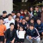 成城大学漕艇部
