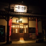 『【花咲くいろは聖地巡礼】宮崎青島ドライブレポート第1回』の画像