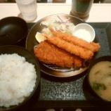 『松のや・ジョンウィック・かっぱ寿司』の画像