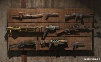 Weapon Rack Extended v1.2