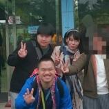 『まもなく江戸川キャンパス1周年❕』の画像