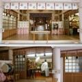 9月15日供養祭を執り行いました【尾陽神社】名古屋市昭和区/郵送受付可 人形供養・神棚のお焚き上げ・ひな人形 結納品 ガラスケース日本人形のご供養
