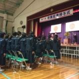 『小学校の卒業式に出席してきました。』の画像