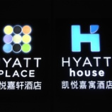 『ハイアットプレイス 深圳空港のお部屋から』の画像