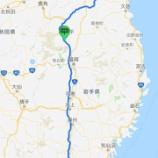 『北海道ソロツーリング2日目』の画像