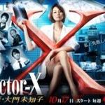 「ドクターX」第4弾が初回20・4%の好発進!
